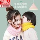 兒童寶寶圍巾男童女童圍脖春秋冬季小童小孩男孩女孩防風保暖脖套 新年禮物