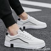 新款秋季韓版潮流男鞋百搭休閒帆布板鞋男士小白潮鞋夏季布鞋 范思蓮恩