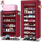 鞋架鞋簡易多層收納鞋柜