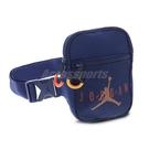 Nike 斜背包 Jordan Air Festival Bag 藍 橘 男女款 喬丹 運動休閒 【ACS】 JD2113013AD-002