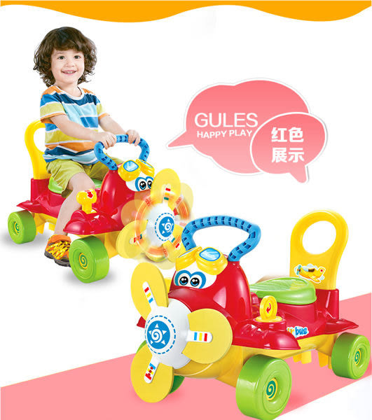 *粉粉寶貝玩具*空中巴士多功能助步車/學步車/寶寶滑行車~內建故事~兒歌~音樂~品質超讚