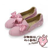 Paidal x 卡娜赫拉的小動物 P助&粉紅兔兔同色電繡公主緞帶鞋樂福鞋-粉