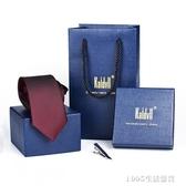 領帶 拉錬領帶男 正裝韓版新郎結婚易拉得懶人6CM窄版酒紅色 1995生活雜貨