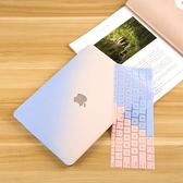 mac蘋果macbook筆記本電腦air13保護殼女pro13.3外殼15套12寸jy【雙11全館八折降價】