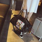 防水牛津紡手提旅行袋登機包出差包徽章男士健身包女士瑜伽包大包【快速出貨】