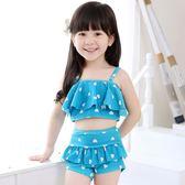 兒童游泳衣女童女孩泳裝嬰兒男童比基尼套裝寶寶分體小中大童泳褲    9號潮人館