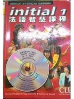 二手書博民逛書店 《Initial》 R2Y ISBN:9578820194