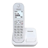 Panasonic國際牌 DECT數位無線電話KX-TGC280TW  支援繁體中文注音輸入 贈餐具組