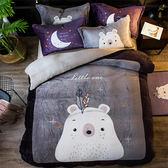 極柔加厚法蘭絨床包四件組-雙人-印第安熊寶