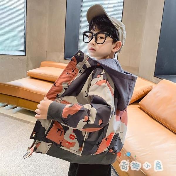 童裝男童外套秋裝兒童帥氣男孩上衣韓版中大童潮【奇趣小屋】