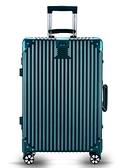 行李箱珂羅詩行李箱女網紅拉桿旅行箱萬向輪鋁框男20密碼24寸LX 晶彩 99免運