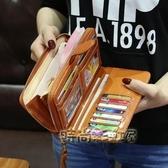 錢包女長款2020新款復古拉錬包多功能大容量女式多卡位零錢皮夾子「時尚彩紅屋」