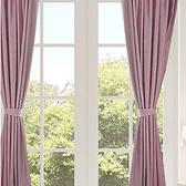 【三房兩廳】北歐復古輕奢仿真絲高密度加厚遮光窗簾/1窗2片組(少女粉)