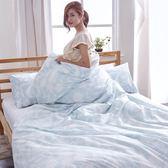 [SN]#L-UBB019#細磨毛天絲絨6x6.2尺雙人加大床包被套四件組-台灣製(免運)