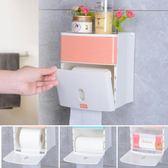 廁所捲紙盒衛生間紙巾盒防水衛生紙盒免打孔捲紙筒紙巾架置物架     汪喵百貨