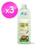 【澳洲Natures Organics】植粹精緻衣物洗衣精1Lx3入