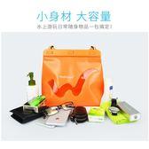 游泳包防水包旅行手機防水袋潛水戶外漂流袋