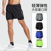 運動短褲 運動短褲男夏季寬松速干跑步專業馬拉松內襯田徑三分褲健身訓練