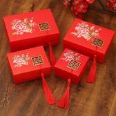 創意結婚禮喜糖盒子紙盒 中式喜糖盒30個