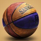籃球耐磨翻毛軟皮7號中學生
