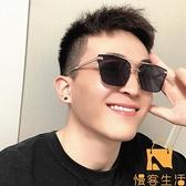 方形墨鏡男潮流男士開車專用防紫外線太陽眼鏡女網美眼鏡【慢客生活】