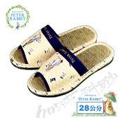 【クロワッサン科羅沙】Peter Rabbit 扇形帆船室內草蓆拖鞋 (米色28CM)