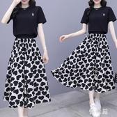 雪紡半身裙 2020夏季新款中長款寬鬆百搭時尚垂感歐貨高腰波點A字裙 JX2063 『優童屋』