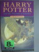 【書寶二手書T1/原文小說_KFN】Harry Potter and the Prisoner of Azkaban_JKRowling