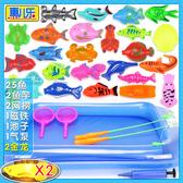 限定款夏季寶寶戲水磁性釣魚30件組 益智玩具