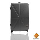 【南紡購物中心】Gate 9 英倫系列ABS輕硬殼行李箱28吋