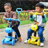 滑板車兒童滑板車三四合一3三輪2歲5寶寶6小孩滑滑車可坐手推踏板 【米娜小鋪】igo