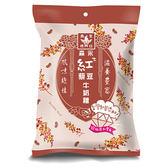 森永牛奶糖-紅豆紅藜(袋裝)100g/包【合迷雅好物超級商城】