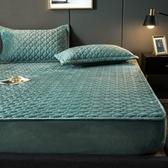 150cm 180cm床罩床墊床單水晶絨床笠套加厚夾棉防塵罩冬季珊瑚絨床墊套法蘭絨保護套推薦