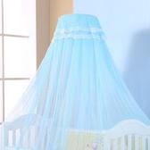 加密蚊帳宮廷落地公主風兒童蚊帳罩床蚊帳帶支架寶寶通用jy【全館免運】