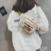 土酷包蹦迪包包女2018新款潮韓版少女帆布腰包嘻哈街頭胸包