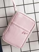 證件包 護照包保護殼ins旅行機票夾家用大容量多功能便攜證件收納包【快速出貨】