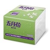 【南紡購物中心】五月花 9吋餐巾紙100張*48包