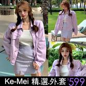 克妹Ke-Mei【AT59431】獨角獸紫CHIC韓版少女感立領釘釦牛仔外套