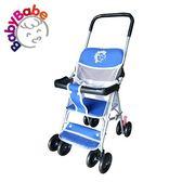 【BabyBabe】輕便型手推車 / 藍 B503_B