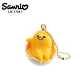 坐姿款【日本正版】蛋黃哥 立體 小吊飾 gudetama 三麗鷗 Sanrio - 600615