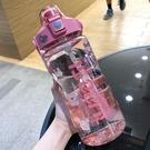 大容量運動水杯吸管杯水壺戶外便攜防摔健身塑料杯子【淘嘟嘟】