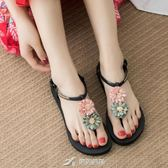 花朵涼鞋女夏平跟波西米亞民族風平底百搭度假海邊沙灘鞋 樂芙美鞋
