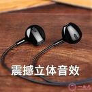 耳機入耳式高音質vivoX23X21vivoX20X9通用X7專用vivoy67 66y85有線耳機