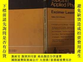 二手書博民逛書店Excimer罕見Lasers 準分子激光(英文原版)精裝Y19