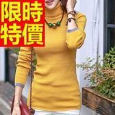 女款高領針織衫與眾不同品味-羊毛長袖保暖正韓女毛衣5色63aa32[巴黎精品]