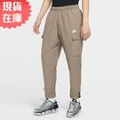 【現貨】NIKE NSW 男裝 長褲 休閒 工裝褲 棉質 口袋 彈性褲腳 卡其【運動世界】 CU4326-081