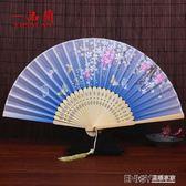 中國風扇子折扇女式櫻花古風古典舞蹈表演學生摺疊小扇子隨身流蘇 溫暖享家