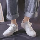 小白鞋男潮鞋2019秋季新款百搭基礎板鞋韓版潮流休閑運動皮面鞋子 『居享優品』