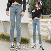 牛仔褲實拍2021新款韓版高腰彈力牛仔褲顯瘦顯高褲腳開叉寬鬆九分直筒褲【凱斯盾】