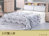 【德泰傢俱工廠】浮雕原切橡木5尺雙人床 A006-AS8150-1
